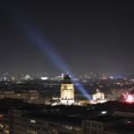 Penthouse Night skyline view